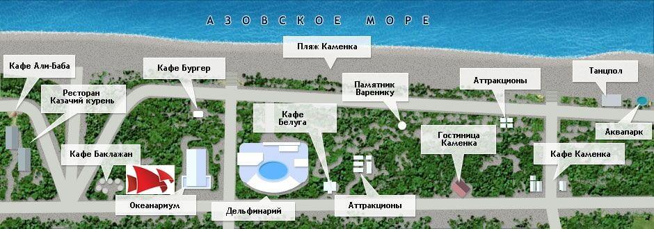 Карта расположения основных развлечений и аттракционов на Пляже Каменка в Ейске